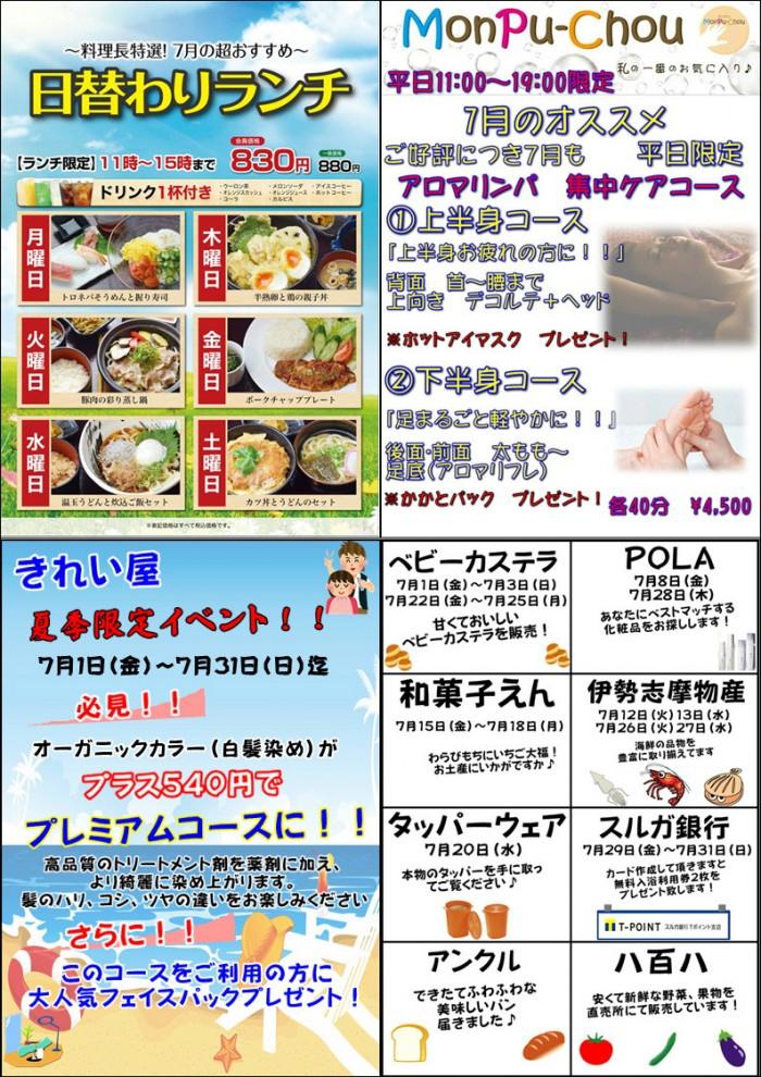 07_banpaku_tayori02