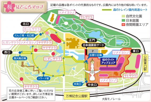 map_sakuranomidokoro-640x432