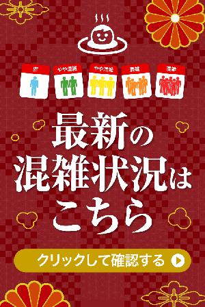 万博記念公園 facebook